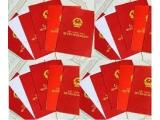 Dịch vụ thành lập công ty trọn gói tại Quận Bình Tân